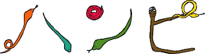 金沢シェアハウス ハンピ -KANAZAWA share house hampi –